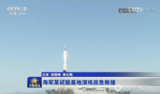央视曝光发射试验:中国055万吨驱逐舰将装备世界最大垂发导弹