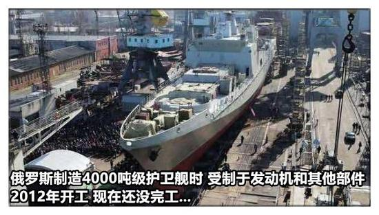 俄海军司令亲自来中国要花大价钱购巨舰对抗美军?其实急需是小船