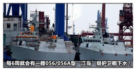 我们再看中国海军的实际建造速度,