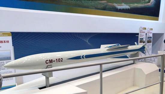 中国又一款新型机载导弹有了新进展:巴铁空军听到消息后满心欢喜