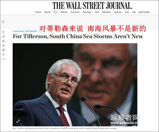 华尔街日报网站截图