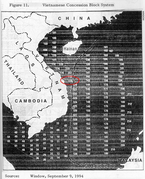 越南当局对南海的主权要求,并将其主张范围都划成了油气开采区块