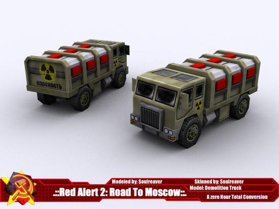 """当然,解放军研发的肯定不是这种游戏里的""""自爆卡车"""""""