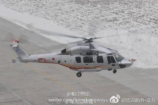 直15更多的符合海军对直升机的要求