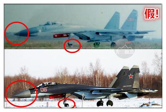 继续打假:这个也不是什么中国第一架苏-35 这是1996年交付中国的苏-27 看空速管和前起落架