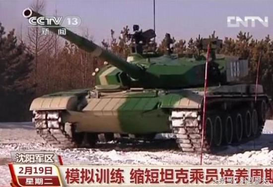 完成模拟练习后坦克兵到训练场实际操作