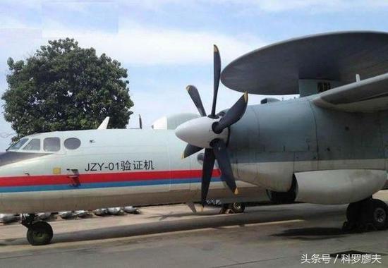 图片:早年间中国以运7为原型改装的预警机验证机,外形类似于美国的E-2C。