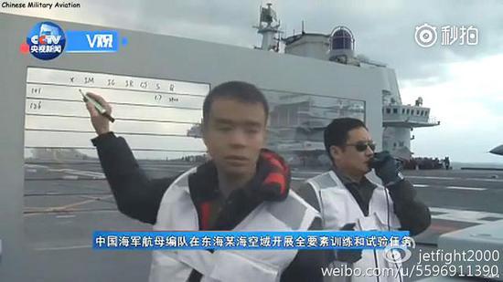 CCTV近日播放了辽宁舰上LSO对歼-15着舰进行评判的录像,从中可以看出歼-15最后着舰流程的若干细节。