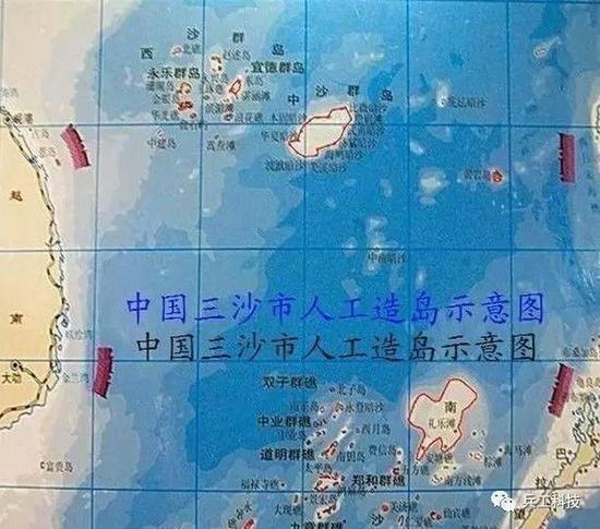 但近年来中国在南海以惊人的速度扩建了数个岛礁,按照外媒的数据,人工