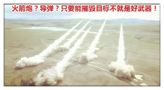 未来 中国的远程火箭炮将会进一步模糊导弹和火箭炮的界限