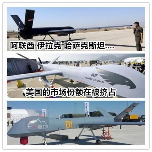 中国的无人机在国际市场上卖得风生水起