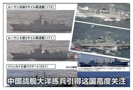"""日本自卫队号称""""专用摄影师""""非常贴切 恨不得贴上去全程拍摄"""