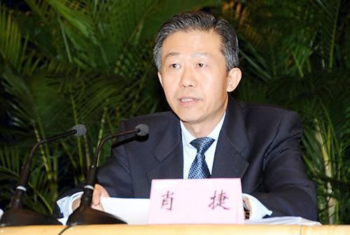中国财政部长肖捷