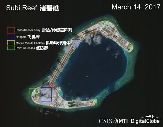 美国智库:中国在西沙浪花礁新建设施