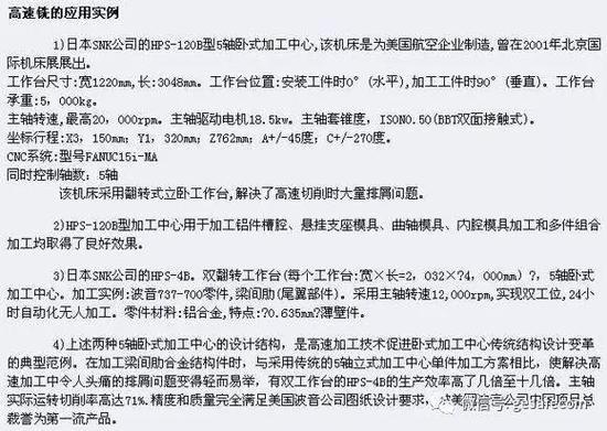 亚洲必赢手机登录 12