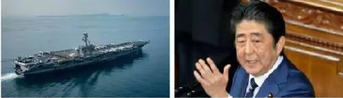 """▲左:印尼巽他海峡附近的""""卡尔·文森""""号航母(路透社) 右:日本首相安倍晋三"""