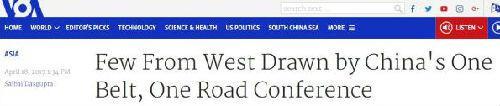 """""""美国之音""""网站4月18日称:""""'一带一路'论坛只吸引了少数西方国家。"""""""