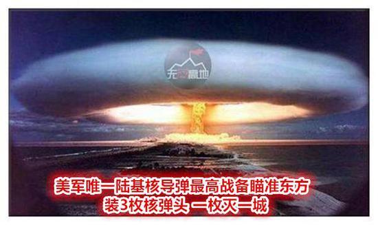 35万吨核弹头 虽然看起来不大 但是摧毁一座城是没问题的
