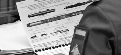 """2015年曝光的""""斯塔图斯-6""""的巨型战略鱼雷"""