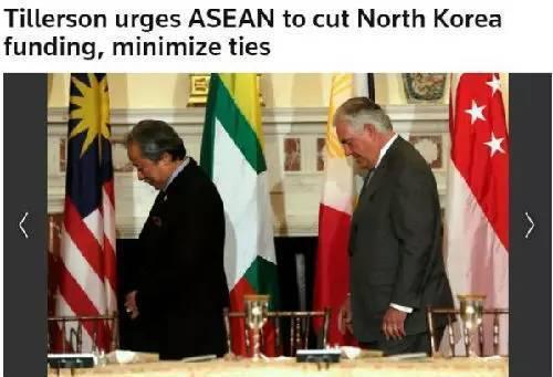 朝鲜最担心的一幕真的发生了 或遭传统合作伙伴抛弃