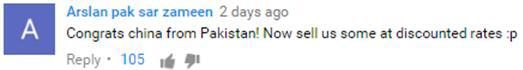 来自巴基斯坦的贺电!能便宜点卖给我们吗?