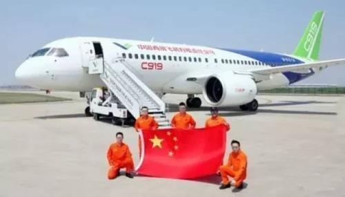 c919,水陆两栖飞机ag600和大型军用运输机运-20被称为中国国产大