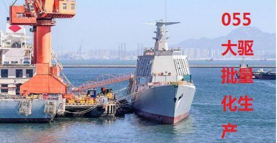 中国计划量产30艘052D神盾舰 为何只造13艘后就停产
