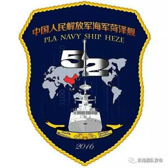 揭秘中国海军舰徽文化:以你家乡命名的军舰舰徽啥样