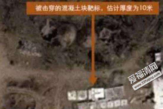中国电磁炮45秒发射一枚 可击穿300公里外十米厚墙壁