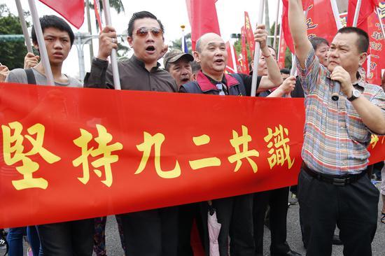 [已用]德国益粒可唯一官网 台媒对台独分子忍无可忍了:台湾人也是中国