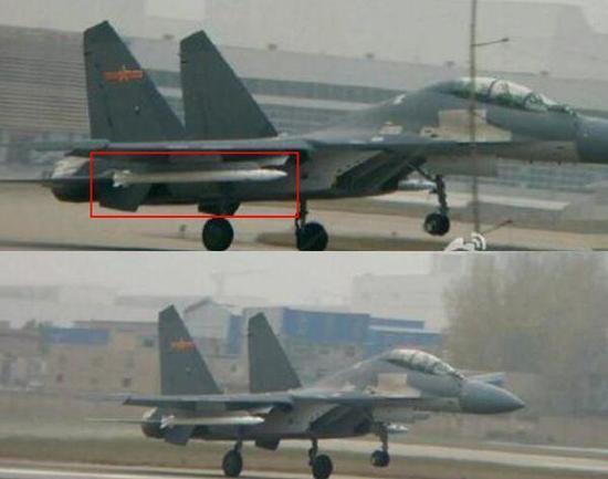 此前網絡上出現的J-16所攜帶的遠程空空導彈採用的是可變推力固體發動機,而不是固沖一體式發動機