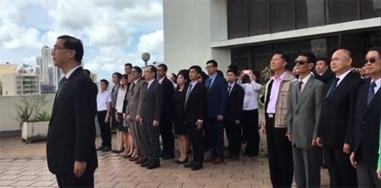 """台当局驻巴拿马""""大使馆""""举行最后的降旗仪式"""