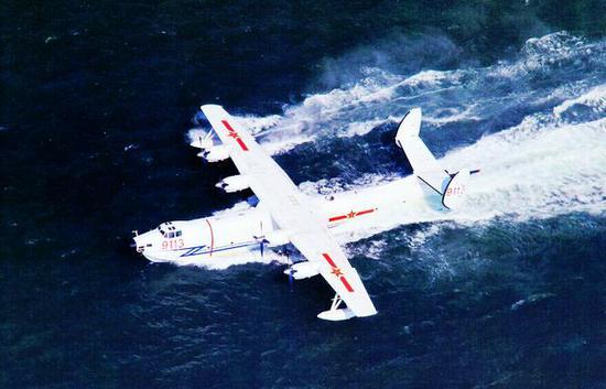 资料图:水轰-5