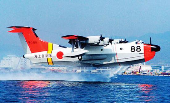 资料图:日本US-2