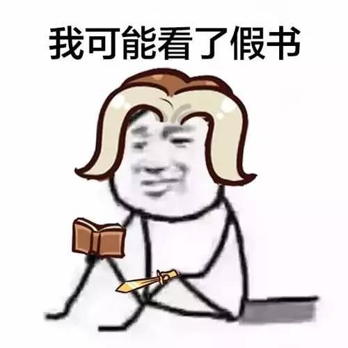 澳门黄冠娱乐备用网址 8