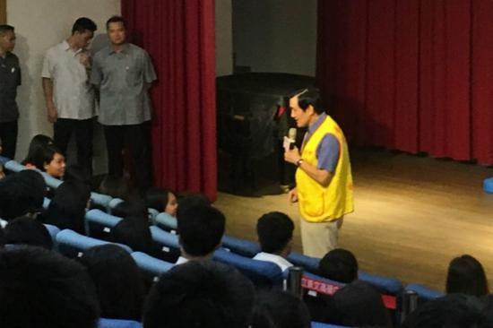 """马英九问台湾""""友邦""""在哪 台下学生一个也答不出"""