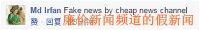 《辛运快三全天计划》_意淫分裂中国的印媒又对华抹黑 结果却被印网民