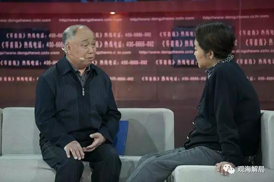 陈永泰参加央视《等着我》