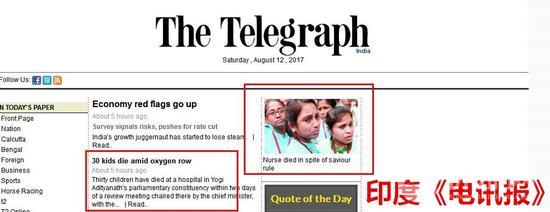印度国内发生大事:30名儿童48小时内离奇死亡军事拓展夏令营