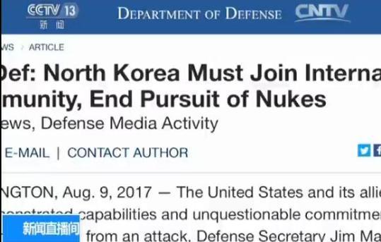 """特朗普再对朝放狠话:美军已""""装弹上膛 准备开火""""男孩现在"""