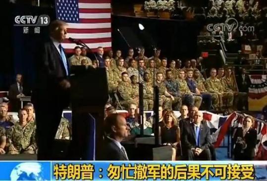 """""""美军的撤出会给恐怖分子留下真空。"""""""