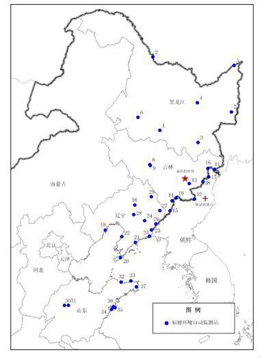 环保部发布朝鲜核试验东北三省及周边辐射监测结果