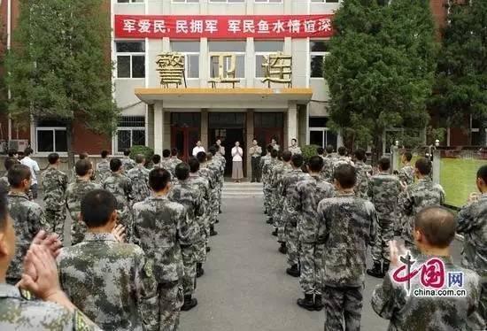 △ 原北京军区联勤部