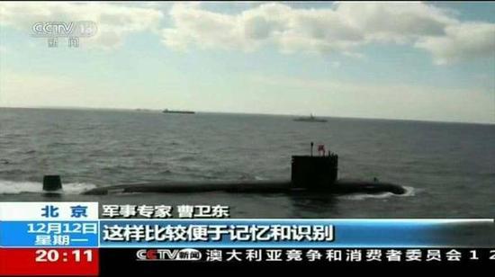 印度要用单价1亿美元无人机监视中国093核潜艇