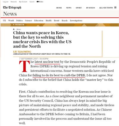 乐普医疗 - 当地时间9月8日,中国驻英国大使馆官
