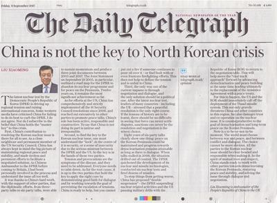 中国驻英大使:解决朝核危机的钥匙不在中国手中