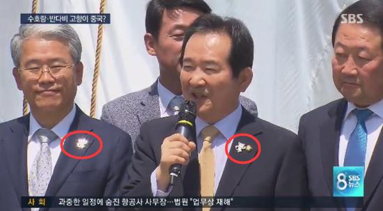 """韩国议员宣传冬奥的徽章,也是""""中国制造"""""""