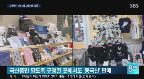 """""""只卖韩国货""""的博物馆也很多中国货"""