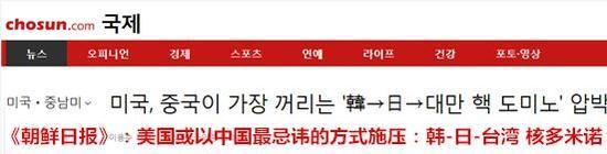 韩媒称美拟在台湾部署战术核武施压中国 台紧急否认