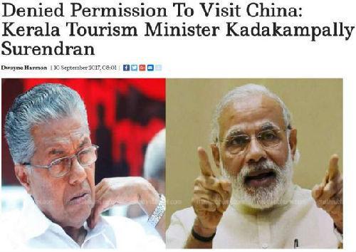 中印对峙刚结束印度就对华搞小动作 连印民众都不满